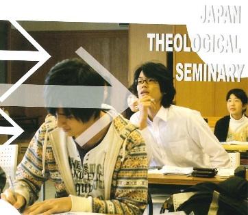 2010年4月 学校法人認可 (日本神学校)