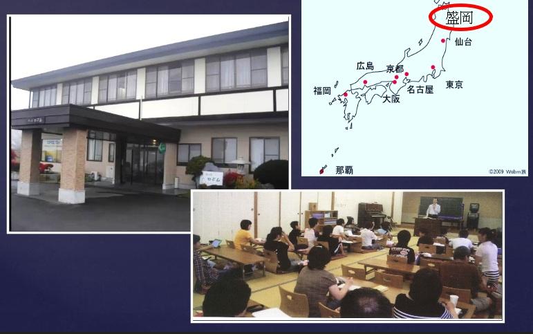2011年6月 盛岡RUTC 設立 (ロデム)