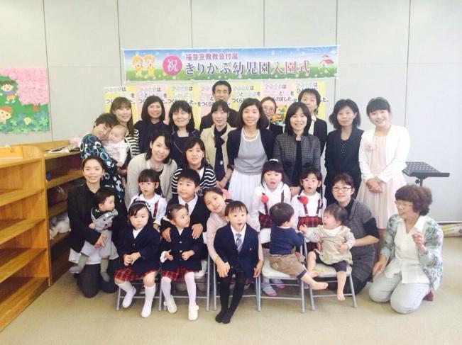 2012年4月 きりかぶ幼稚園 設立