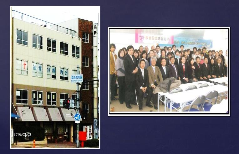 2013年3月 大阪教会 設立
